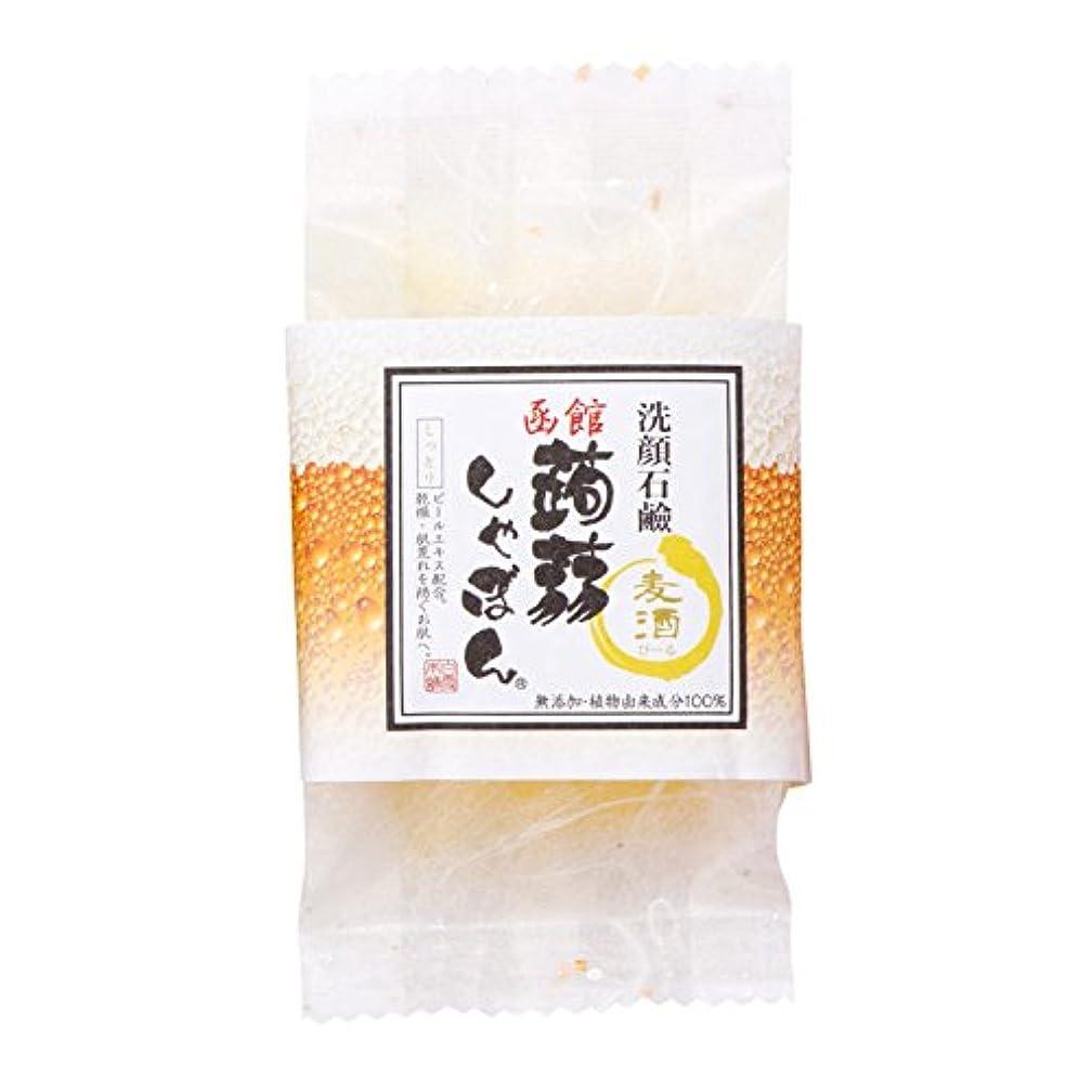 夕食を食べるにぎやか夫婦函館蒟蒻しゃぼん函館 麦酒(びーる)