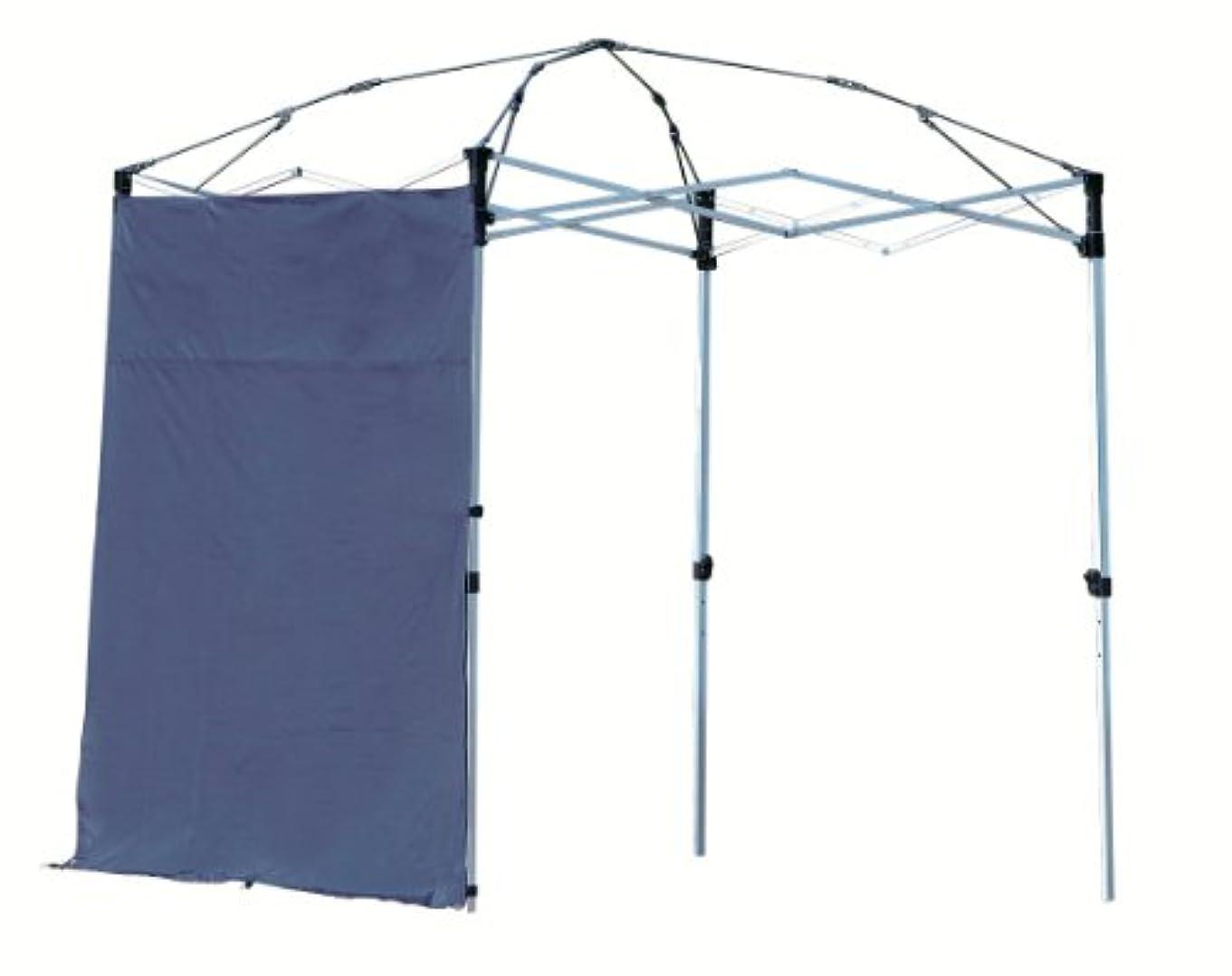 バス実験的性差別キャプテンスタッグ(CAPTAIN STAG) テント タープ サンシェルター サイドパネル250UV- S ネイビーM-3285