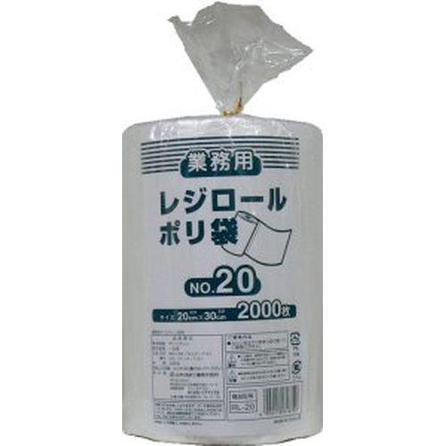 日本技研 業務用 レジロールポリ袋 No.20 RL-20(2000枚)