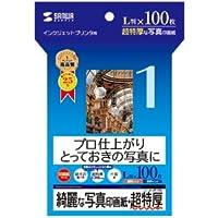 サンワサプライ アウトレット JP-EP1NL インクジェット 写真印画紙 超特厚 箱にキズ、汚れのあるアウトレット品です