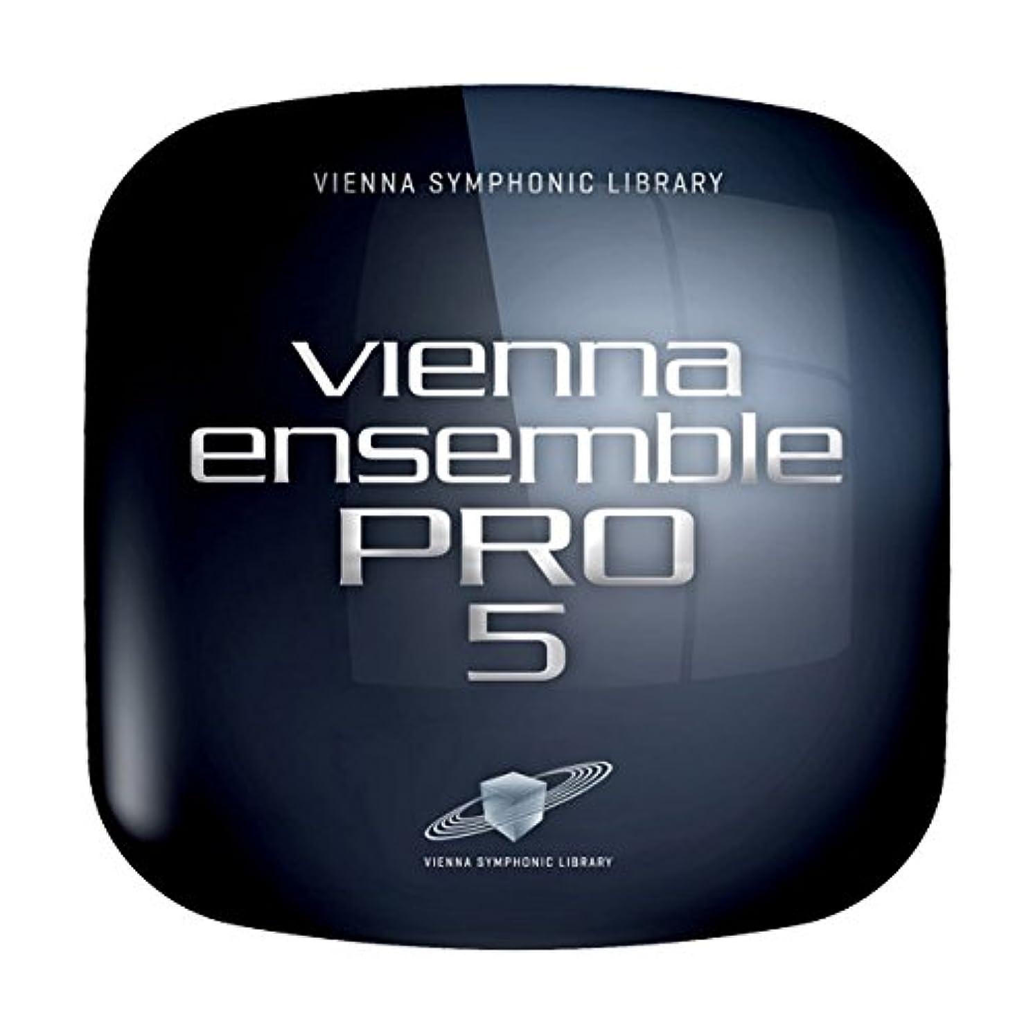十分な心配するモチーフVIENNA ENSEMBLE PRO5 プラグインソフト (ビエナ) 国内正規品 ダウンロード版
