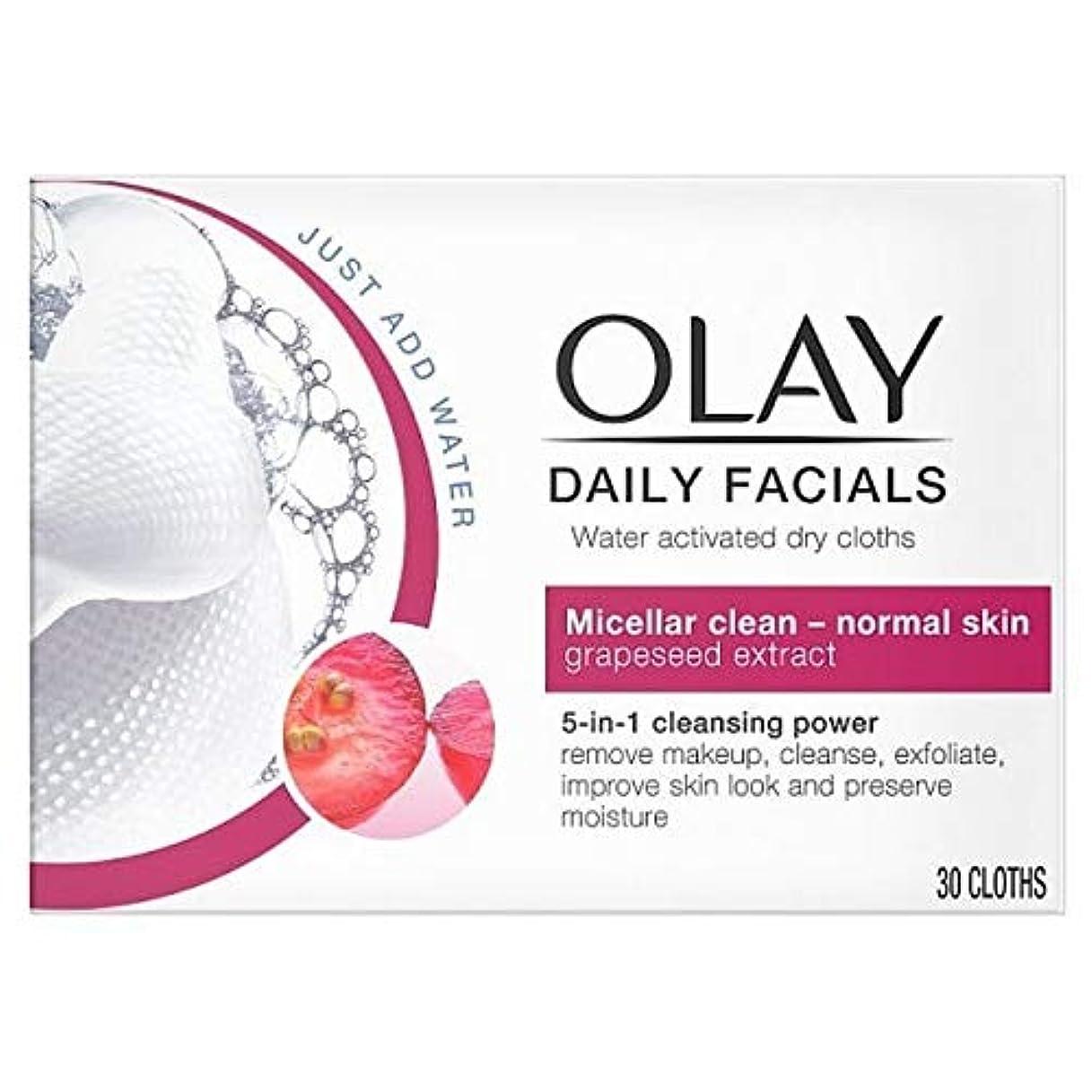 珍しい勝利した鋸歯状[Olay ] オーレイ毎日フェイシャル5-In1は乾燥布 - 正常な皮膚 - Olay Daily Facials 5-in1 Dry Cloths - Normal Skin [並行輸入品]