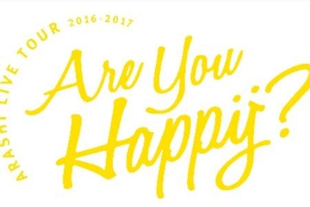嵐 「LIVETOUR Are you Happy?2016」 公式グッズ オリジナル・・・