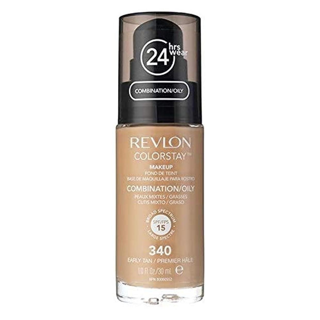 ミュート鼓舞する士気[Revlon ] レブロンカラーステイ基盤コンビ/油性Earlytan 30ミリリットル - Revlon Color Stay Foundation Combi/Oily Earlytan 30ml [並行輸入品]