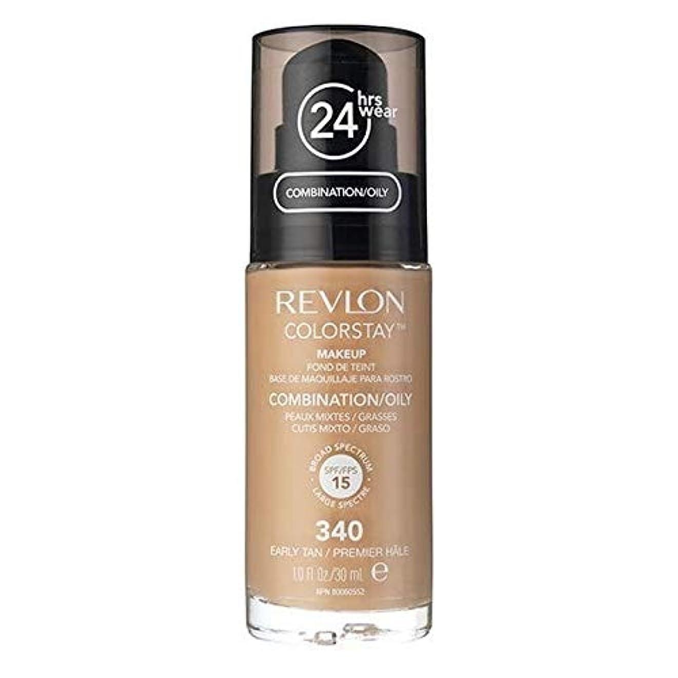 付録時計霧深い[Revlon ] レブロンカラーステイ基盤コンビ/油性Earlytan 30ミリリットル - Revlon Color Stay Foundation Combi/Oily Earlytan 30ml [並行輸入品]