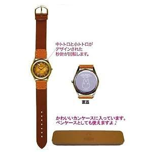 となりのトトロ 回転腕時計 トトロ
