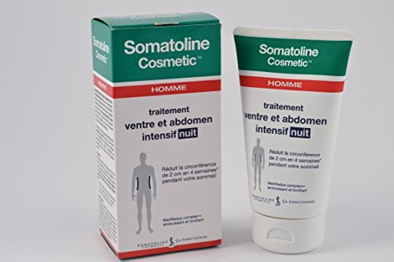 以前は政治的軽蔑SOMATOLINE COSMETIC HOMME Traitement ventre et abdomen intensif nuit 10 (150 ml)