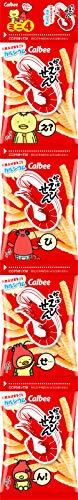 カルビー かっぱえびせん ミニ 4 48g (12g × 4袋) × 10袋