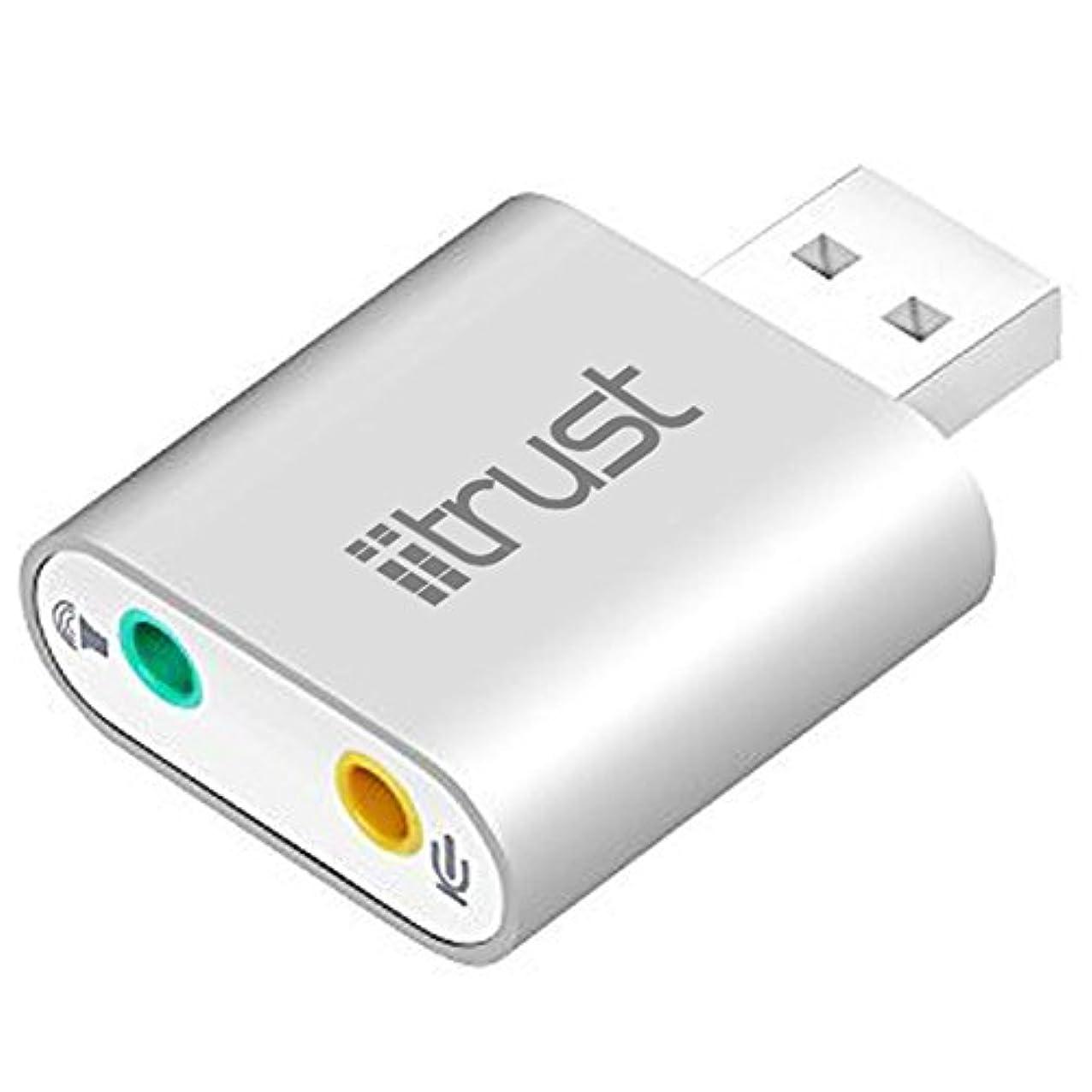 誤解させる重要はちみつiitrust USB オーディオ 変換アダプタ USB A to 3.5mmステレオミニプラグ(ヘッドホン+マイク)USB サウンド アダプター PS3/Windows 98/SE/ME/2000/XP/Server 2003/Vista/win7/win8/win10,Linux,MacOSなど対応可能 シルバー 日本語取扱説明書付き iitrust正規代理品