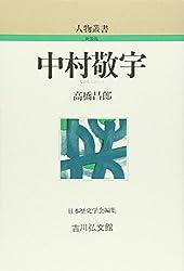 Amazon.co.jp: 高橋 昌郎:作品一...