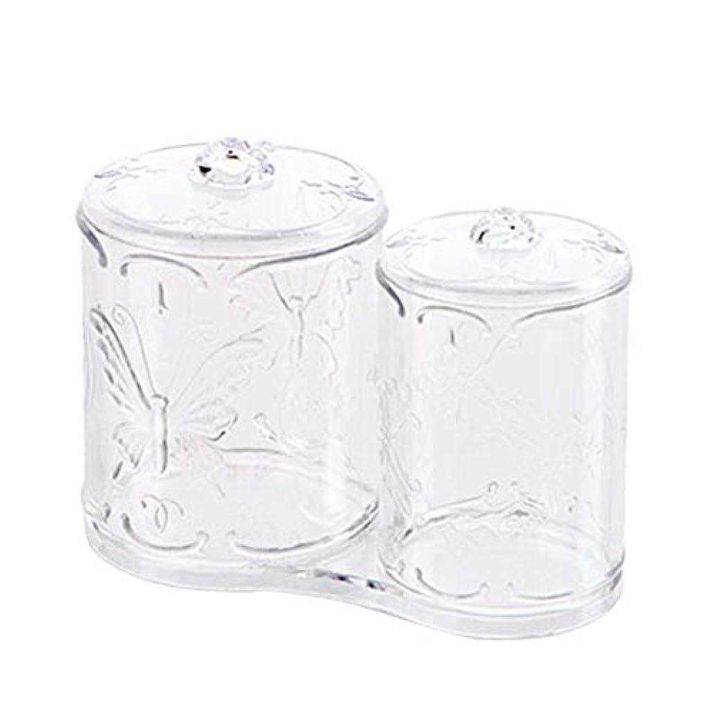 落ち着く強いますブレークOUNONA 綿棒ケース 綿棒ボックス コスメボックス プラスチック 2in1 コットン フタ付き メイクケース パフ 小物 コスメ 化粧品 ジュエリー アクセサリー 収納 多機能 防塵 透明 卓上 浴室