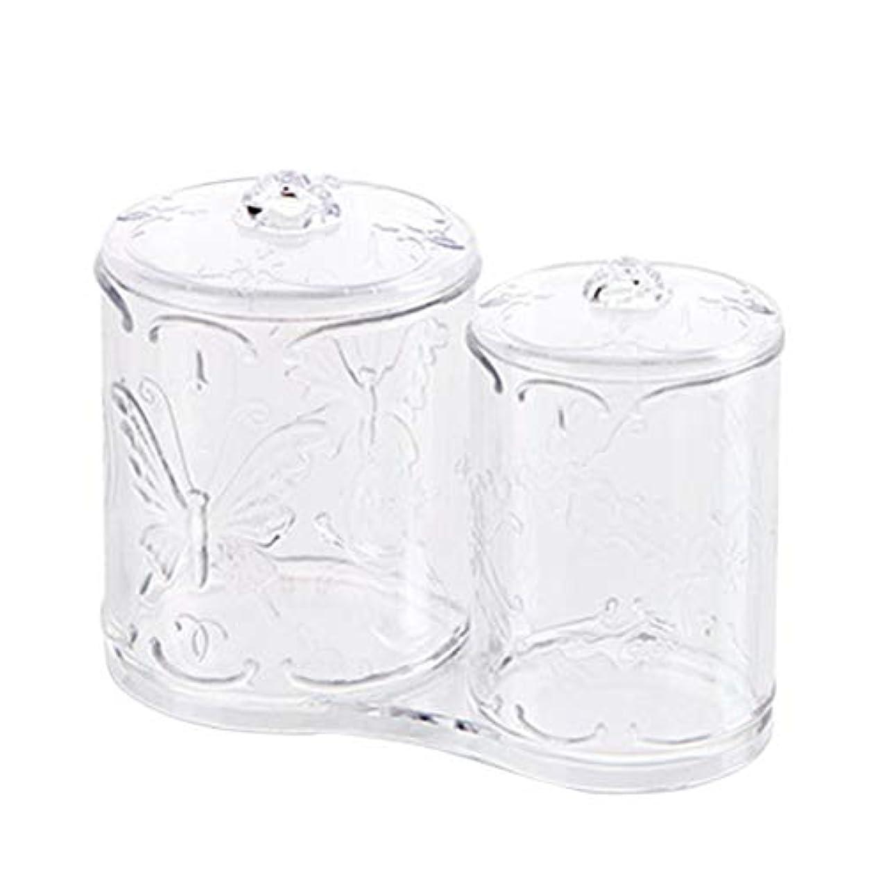 OUNONA 綿棒ケース 綿棒ボックス コスメボックス プラスチック 2in1 コットン フタ付き メイクケース パフ 小物 コスメ 化粧品 ジュエリー アクセサリー 収納 多機能 防塵 透明 卓上 浴室
