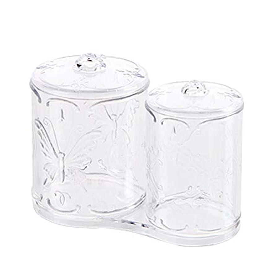 実験的信じるコーチOUNONA 綿棒ケース 綿棒ボックス コスメボックス プラスチック 2in1 コットン フタ付き メイクケース パフ 小物 コスメ 化粧品 ジュエリー アクセサリー 収納 多機能 防塵 透明 卓上 浴室