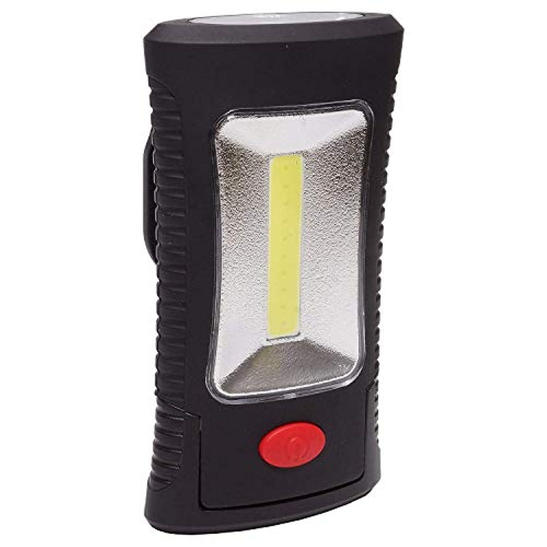 別々に十年誰の【2個セット】COB ワークライト 高輝度 強力 LED 懐中電灯 作業灯 切り替え 吊り下げ フック クリップ マグネット付き 携帯 コンパクト 車 整備 検査 PR-HANGLIGHT