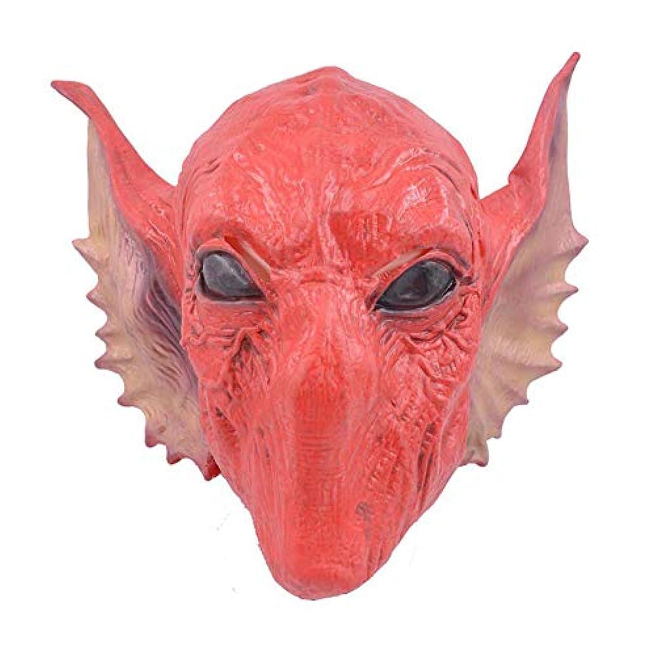 膨らませる危機社会学ハロウィーンマスク新しい赤いエイリアンセットSF映画テーママスクcosホラーマスク