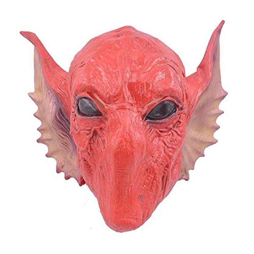 蚊彫刻家真向こうハロウィーンマスク新しい赤いエイリアンセットSF映画テーママスクcosホラーマスク