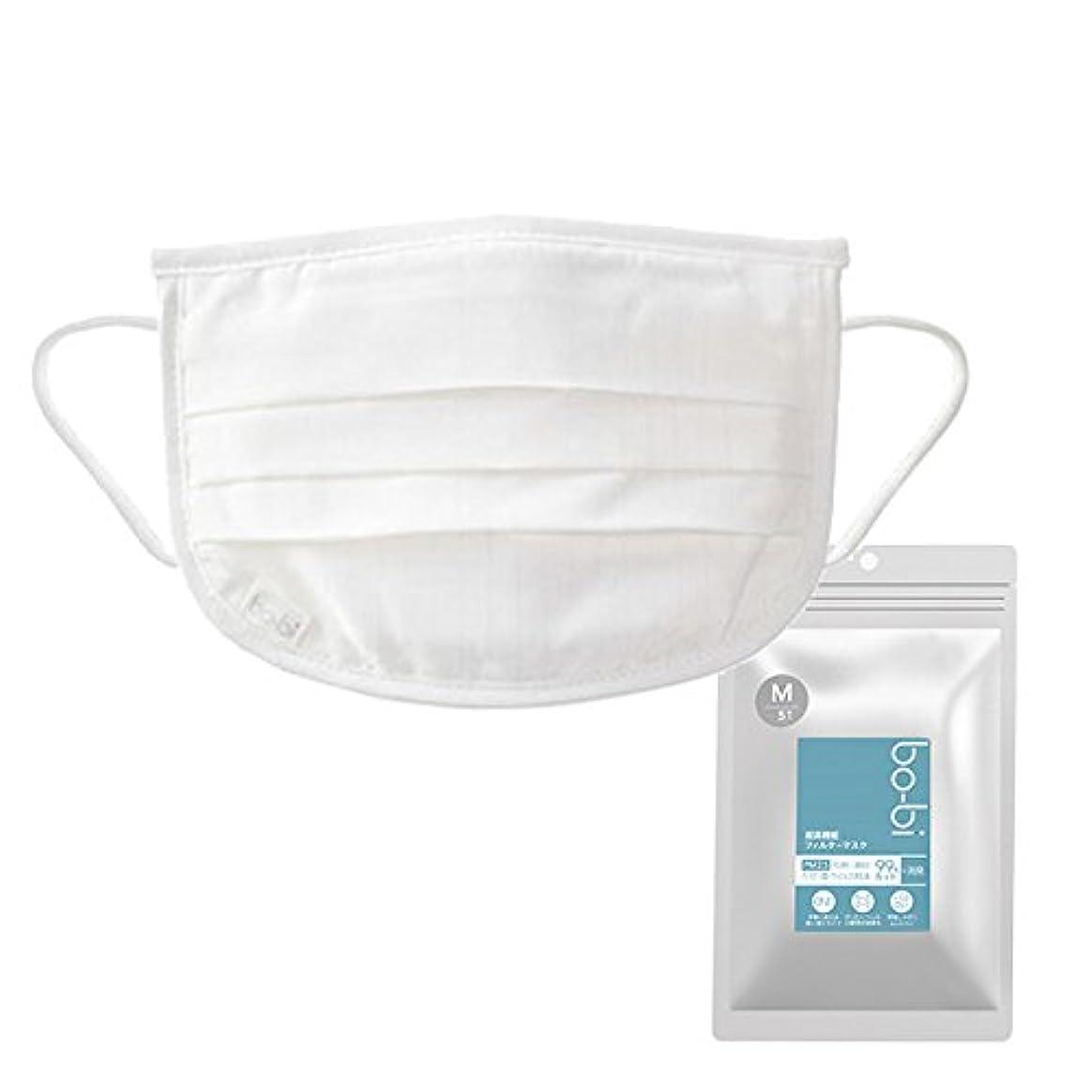 雇った証拠める次世代マスク「bo-bi」 レギュラー 使い捨てタイプ(個別包装) (5)M(大人小さめ)20枚入り