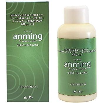 anming(アンミング) バスエッセンス 480ml