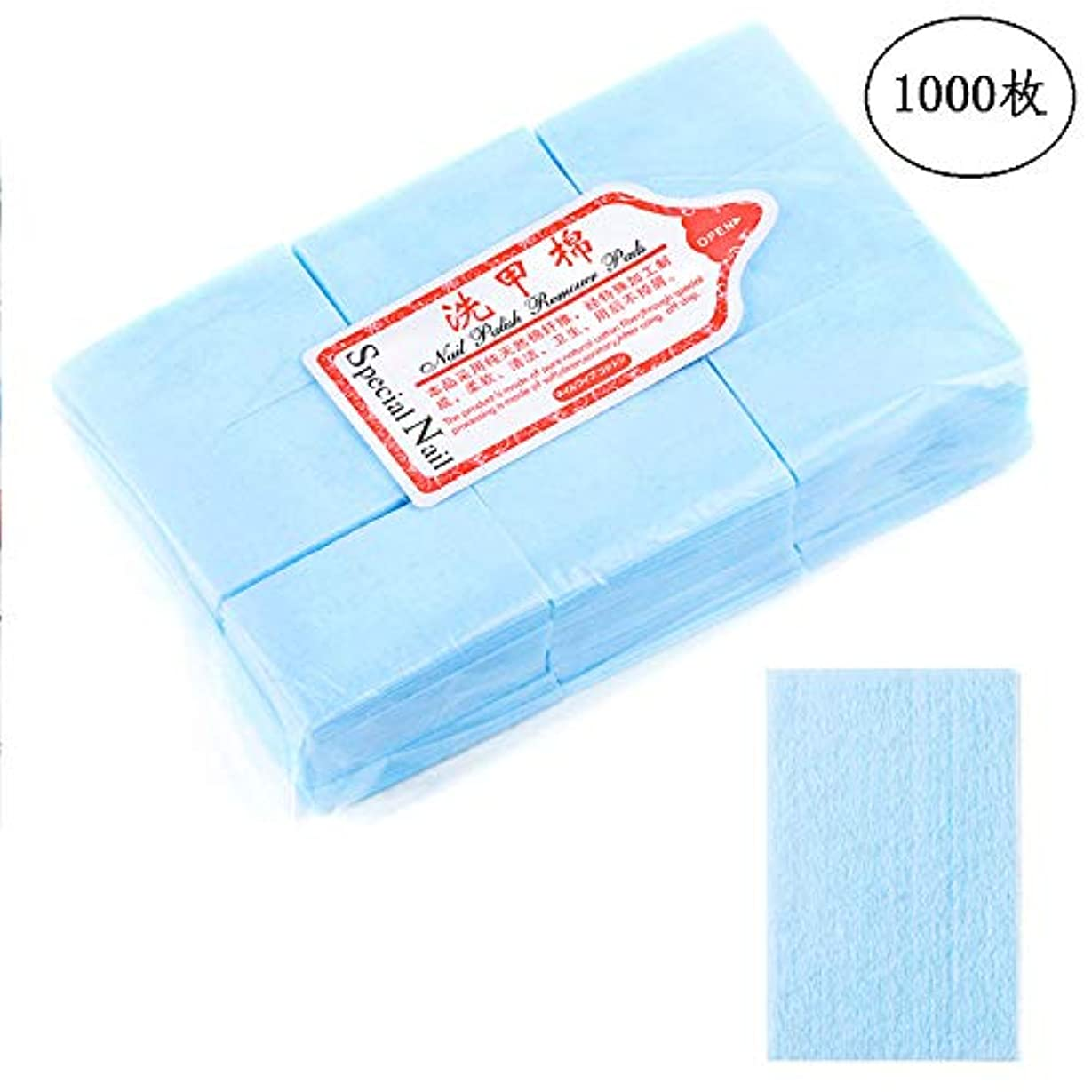 試みる単なるお風呂1000枚入りネイルワイプ コットン ネイルオフ不織布