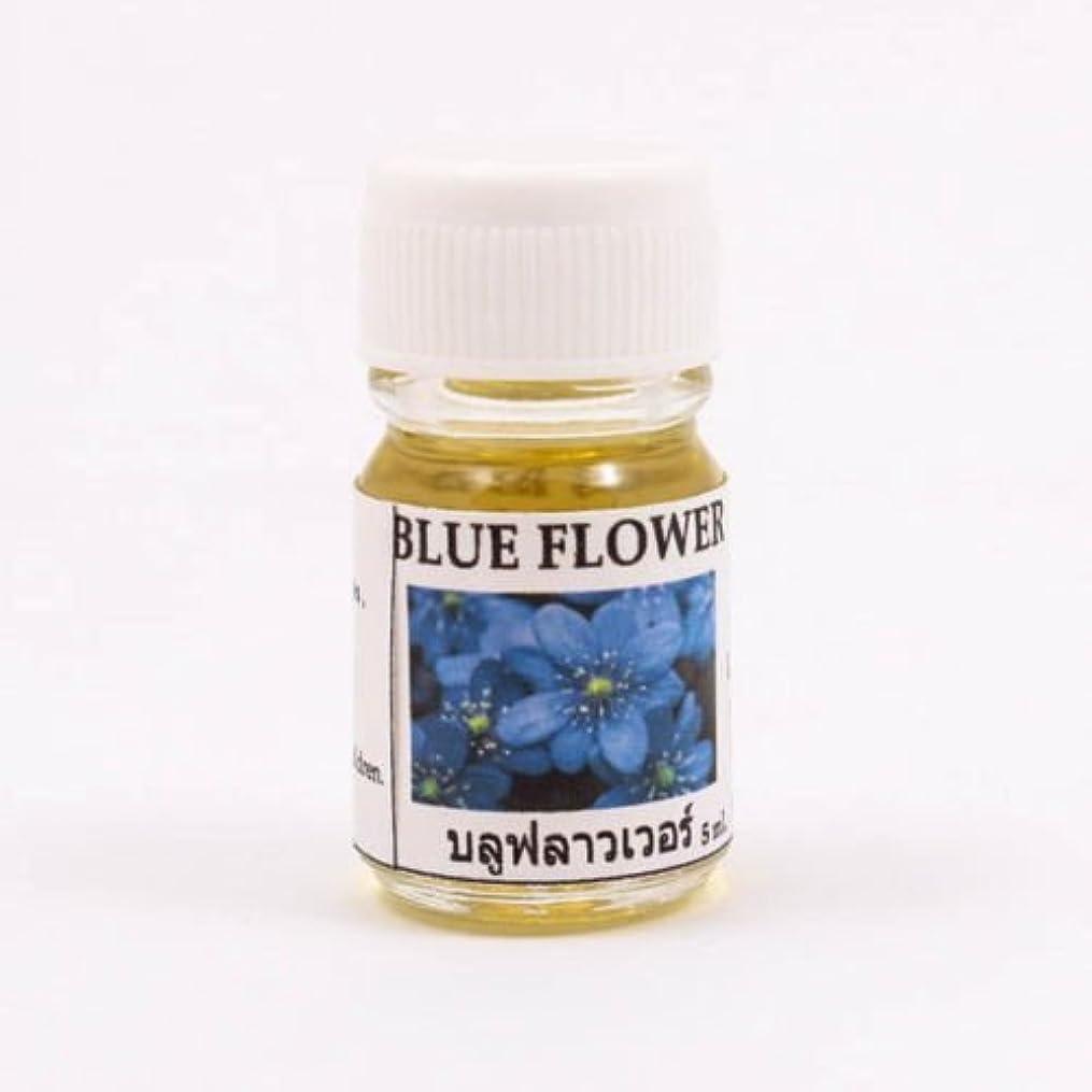 過敏な音楽を聴く快い6X Blue Flower Aroma Fragrance Essential Oil 5ML. Diffuser Burner Therapy