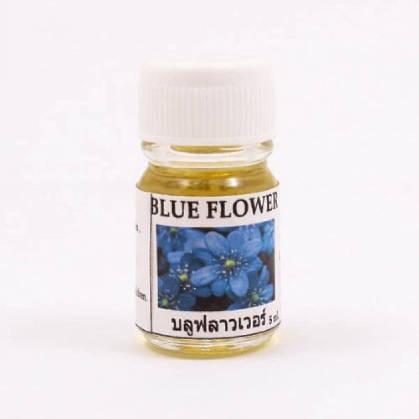 成長する気がついて充実6X Blue Flower Aroma Fragrance Essential Oil 5ML. Diffuser Burner Therapy