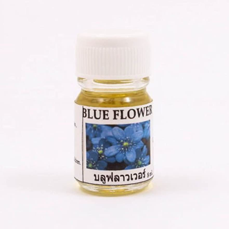 自体尋ねる落ち着いて6X Blue Flower Aroma Fragrance Essential Oil 5ML. Diffuser Burner Therapy