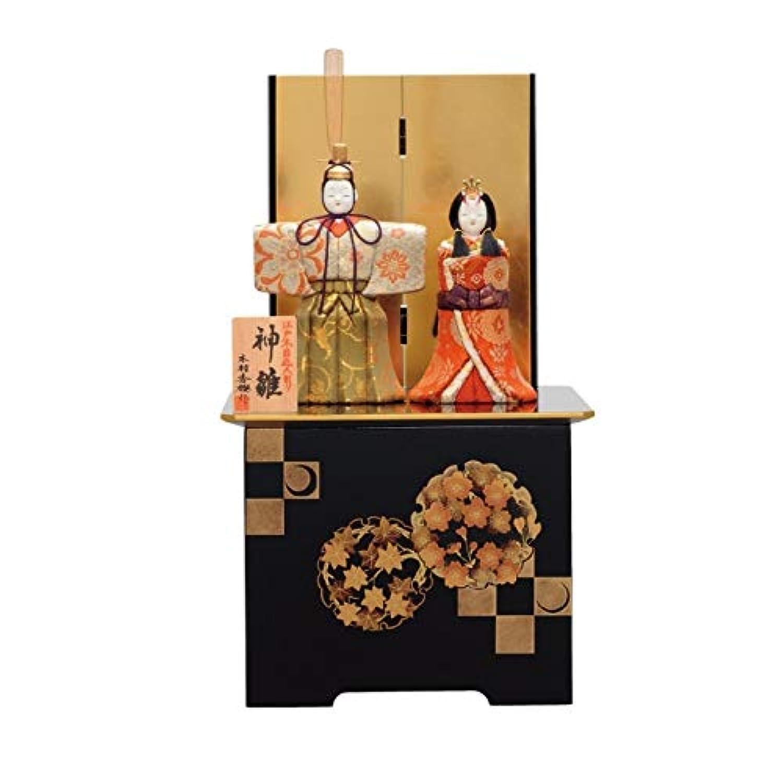 雛人形 一秀 江戸木目込み人形 親王(2人) 収納飾り 書目 秀櫻 幅24cm [i-4-a105] 正絹 ひな祭り