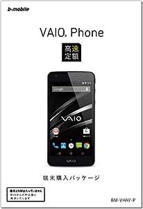 b-mobile VAIO® Phone + 高速定額 SIMカード マイクロSIM 申込パッケージ