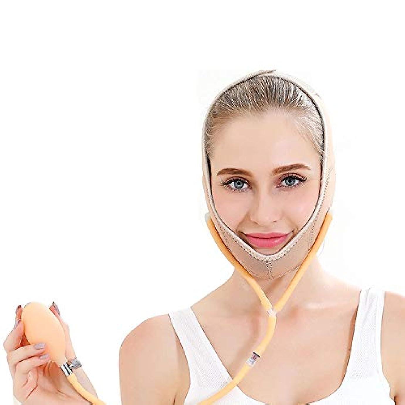 問い合わせるマーケティング出発するGYZ フェイスリフティングフェイスマスクスモールVフェイスプレッシャープルアップシェーピングバイトマッスルファーミングパターンダブルチン包帯シンフェイスアーティファクト - ピンク、肌の色、黒 Thin Face Belt...