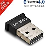 [2019 Bluetoothアダプタ,Bluetooth USB アダプタ Windows10 apt-X 対応 Class2 Bluetooth Dongle 超小型 Ver4.0 apt-x EDR/LE対応(省電力) Bluetooth USBアダプタ ドングル Bluetoothアダプター