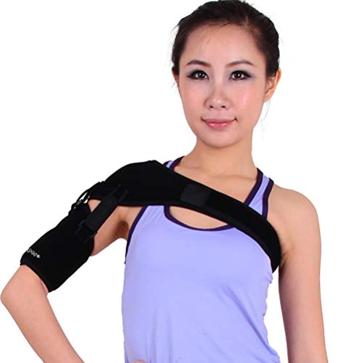 スリーブドラッグ中央値SUPVOX ショルダーサポート右腕スリング調整可能な肘サポートメッシュブレース医療用スリングストラップ固定具用スポーツ壊れた骨折したアーム黒
