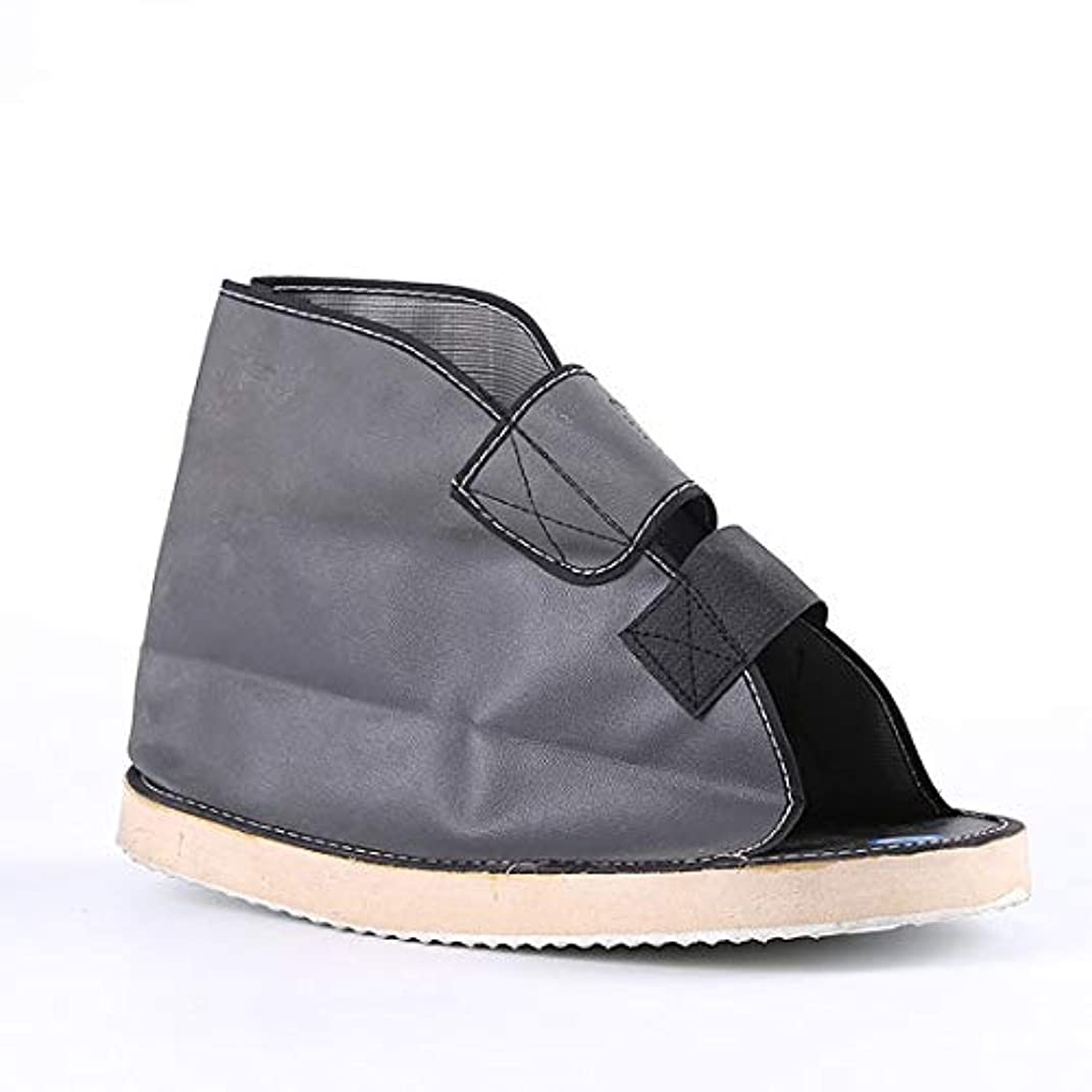 ブランク間隔同じ医療足骨折石膏の回復靴の手術後のつま先の靴を安定化骨折の靴を調整可能なファスナーで完全なカバー,L28.5*13cm