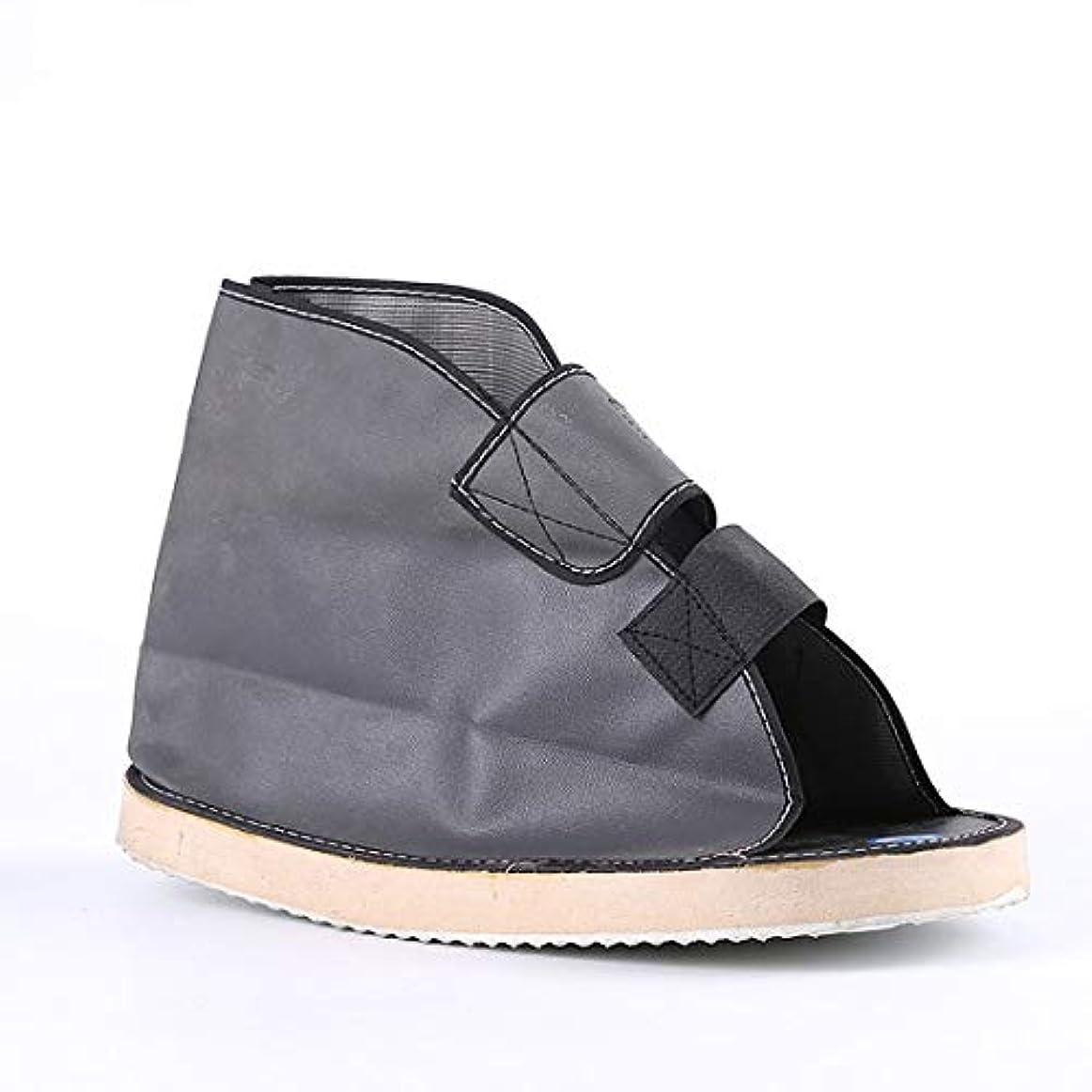 ピクニックキネマティクスクローン医療足骨折石膏の回復靴の手術後のつま先の靴を安定化骨折の靴を調整可能なファスナーで完全なカバー,L28.5*13cm