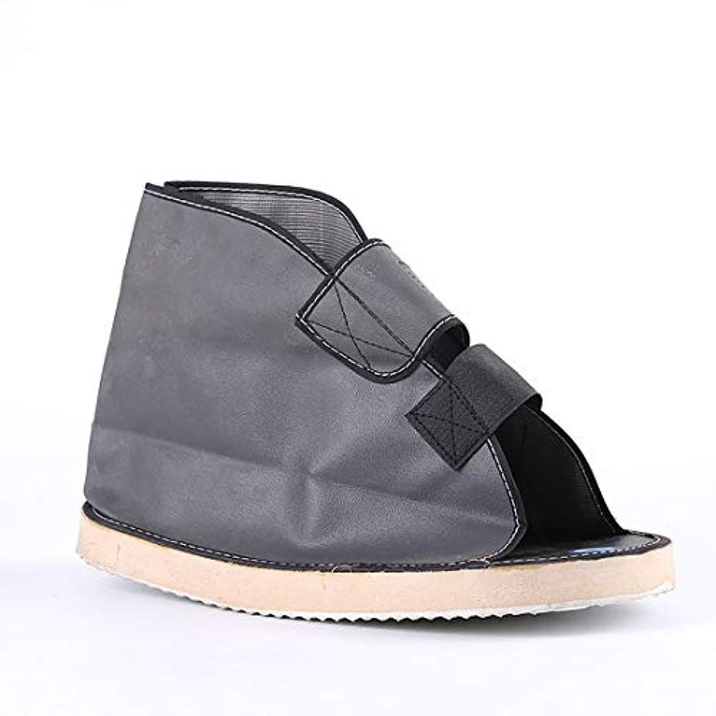 断言する逆さまに対人医療足骨折石膏の回復靴の手術後のつま先の靴を安定化骨折の靴を調整可能なファスナーで完全なカバー,L28.5*13cm