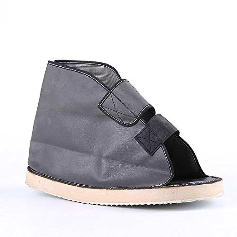 文房具費用額医療足骨折石膏の回復靴の手術後のつま先の靴を安定化骨折の靴を調整可能なファスナーで完全なカバー,L28.5*13cm