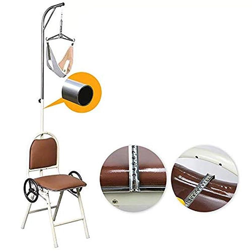 頸部牽引椅子は、折りたたみ式家庭用首サポート高精度治療器具マッサージ補正ストレッチフレームを強化します,ブラウン