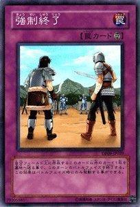 遊戯王カード 【 強制終了 】 DP09-JP029SR 《デュエリストパック 遊星編2》