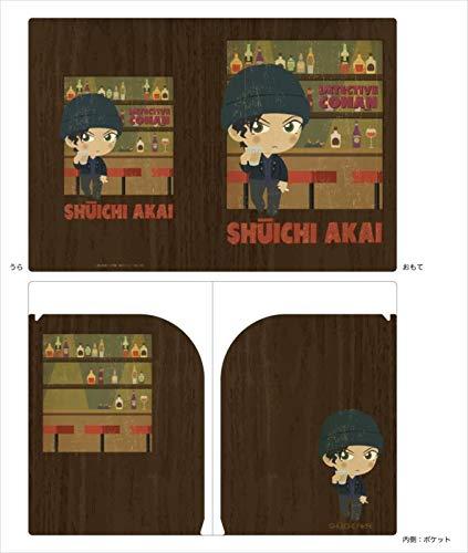 名探偵コナン 赤井 ビンテージポップダブルポケットクリアファイル