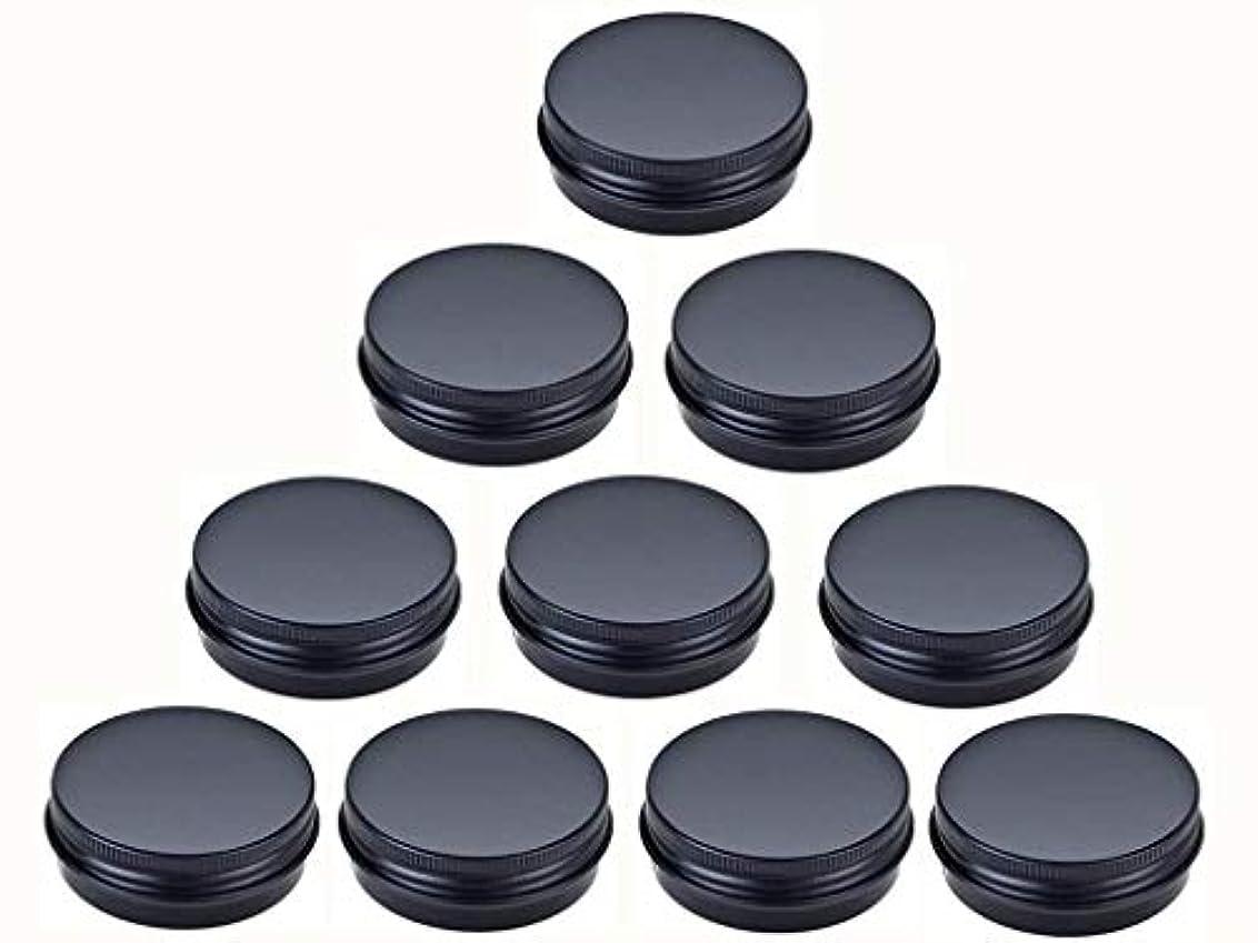 セージ損傷オデュッセウスjklcom Aluminum Metal Tin 1oz、ブラックアルミTins Round Tin缶コンテナwith Screw Top Lid