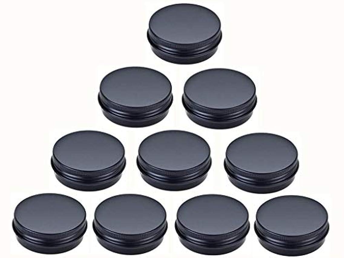 聞く最終的に政令jklcom Aluminum Metal Tin 1oz、ブラックアルミTins Round Tin缶コンテナwith Screw Top Lid