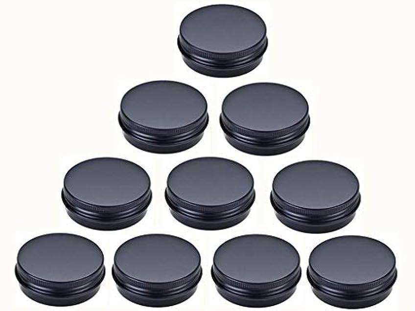 英語の授業がありますパスシンプトンjklcom Aluminum Metal Tin 1oz、ブラックアルミTins Round Tin缶コンテナwith Screw Top Lid