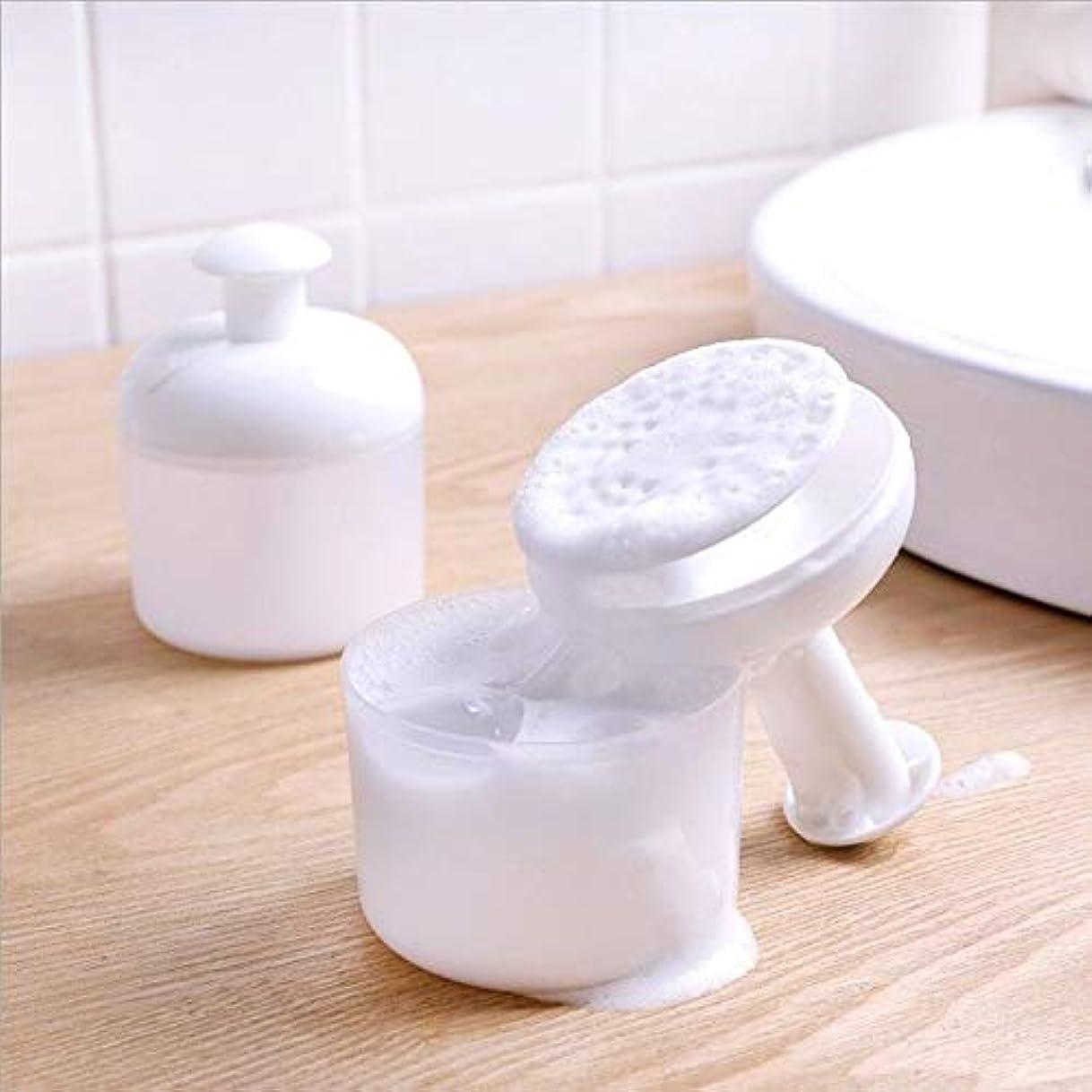 【洗顔泡立て器】マイクロバブルフォーマー 2個セット( ホワイト)