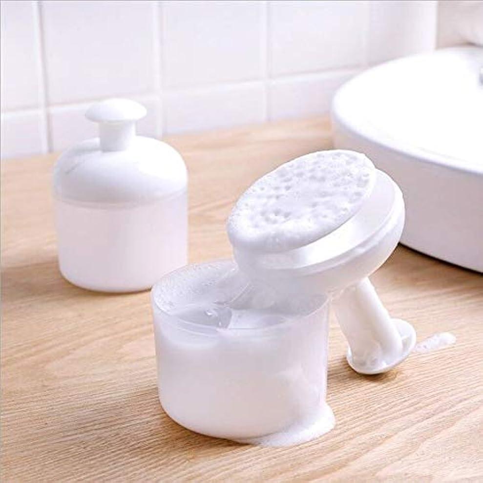 ローラーレディ洗剤【洗顔泡立て器】マイクロバブルフォーマー 2個セット( ホワイト)