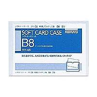 コクヨ クリアケース カードケース 軟質タイプ B8 クケ-58 『 2枚 』