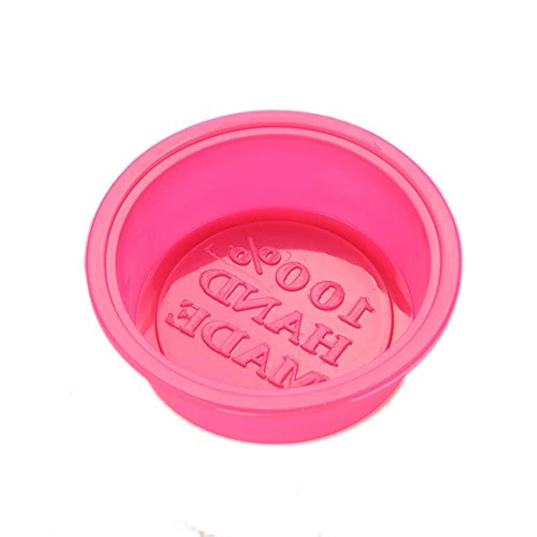 blisscomdepシリコンラウンドケーキ/石鹸金型DIYクッキー/フォンダンデコレーションツール 15FVN029SO8DS58DCW914