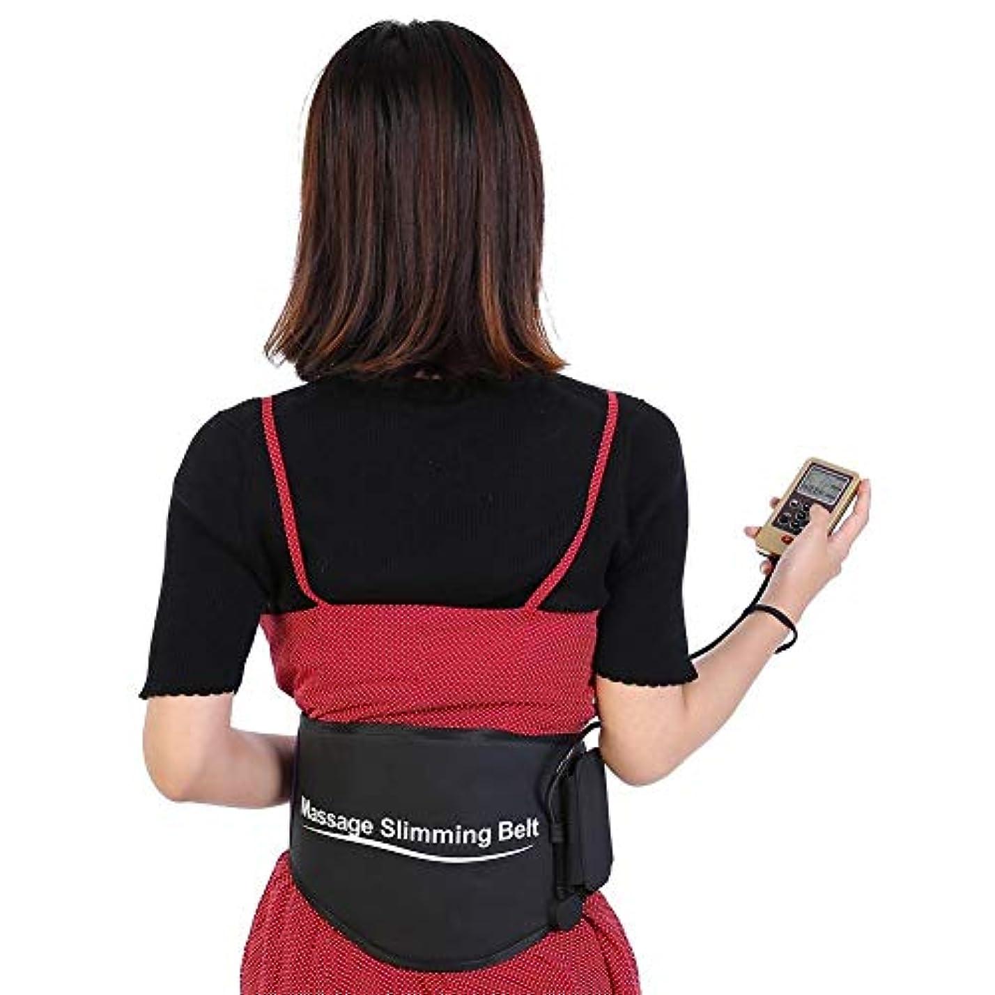 蓮ホット細いベルト、腹部療法のマッサージベルトの電気パルスのウエストの苦痛救助ボディスリミング筋肉刺激装置を細くするマッサージの刺激物