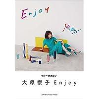 ギター弾き語り 大原櫻子 『Enjoy』