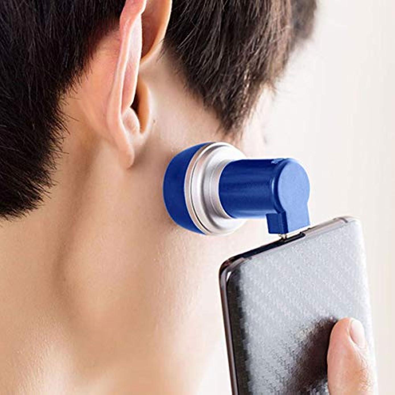 サイレン偏見フォアマンメンズ 電気 シェーバー 髭剃り 回転式 ミニ 電動ひげそり 携帯電話/USB充電式 持ち運び便利 ビジネス 海外対応 type-c/USB/lightningポート (サファイアブルー, Lighting(IOS))