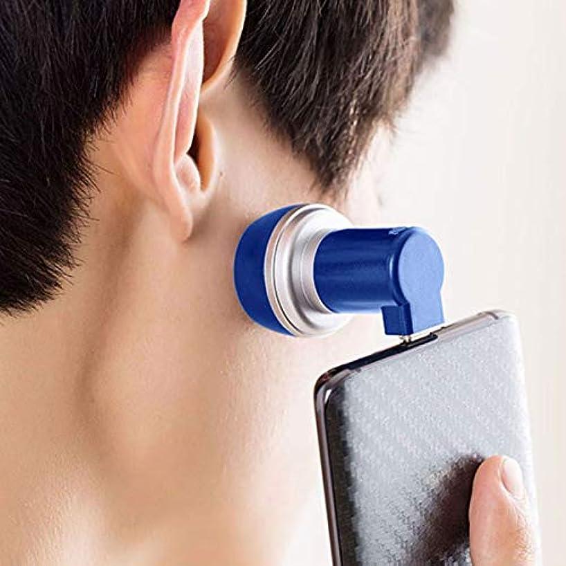 比類なき冗長単にメンズ 電気 シェーバー 髭剃り 回転式 ミニ 電動ひげそり 携帯電話/USB充電式 持ち運び便利 ビジネス 海外対応 type-c/USB/lightningポート (サファイアブルー, Lighting(IOS))