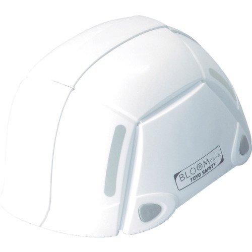 トーヨー 防災用折りたたみヘルメット ブルーム No.100 ホワイト
